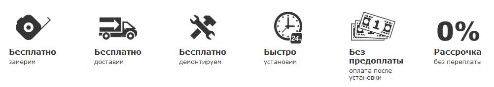 Заказать ДВЕРИ ГАРДА, купить Гарда двери в Петербурге