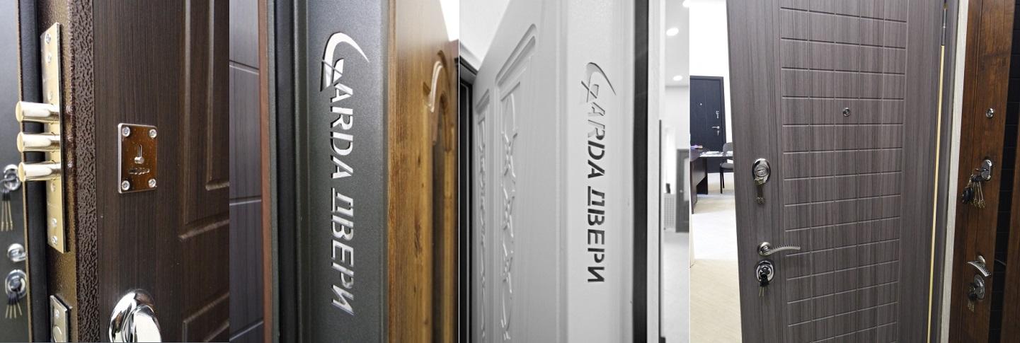 Garda двери - купить в Петербурге