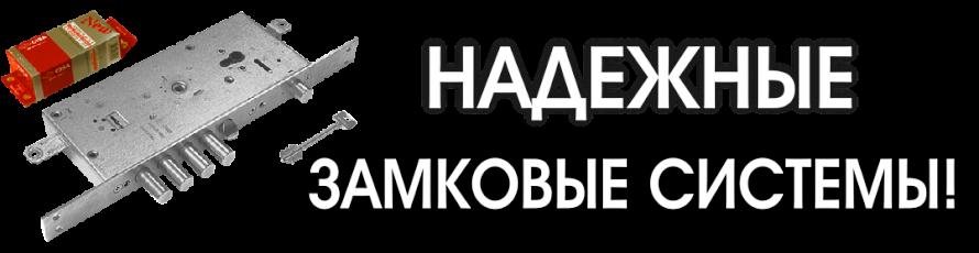 Двери Гарда - официальный сайт в Петербурге